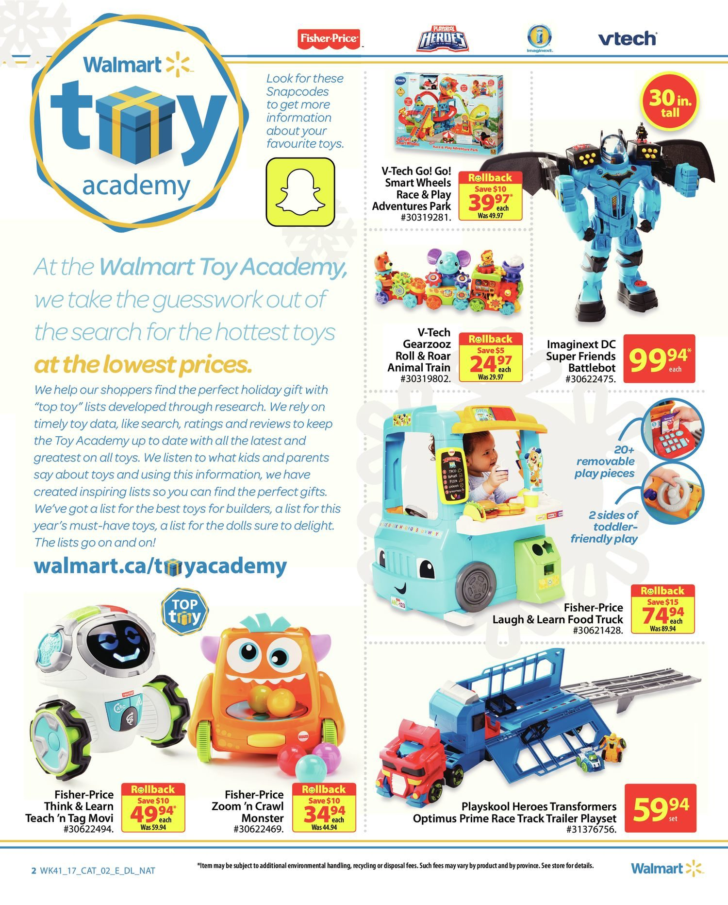 Walmart Weekly Flyer 2017 Holiday Gift Guide Nov 2 – 15