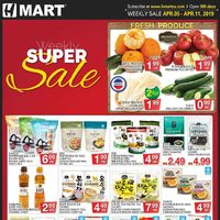 - Weekly Super Sale Flyer