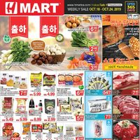 H-Mart - Bloor & Dundas Stores Only - Weekly Specials Flyer