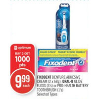 Fixodent Denture Adhesive Cream, Oral-B Glide Floss Or Pro-health Battery Toothbrush