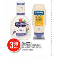 Hellmann's Mayonnaise Or Salad Dressing