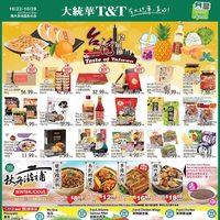 T&T Supermarket - GTA Weekly Specials Flyer