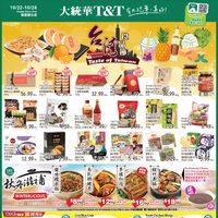T&T Supermarket - Ottawa Weekly Specials Flyer