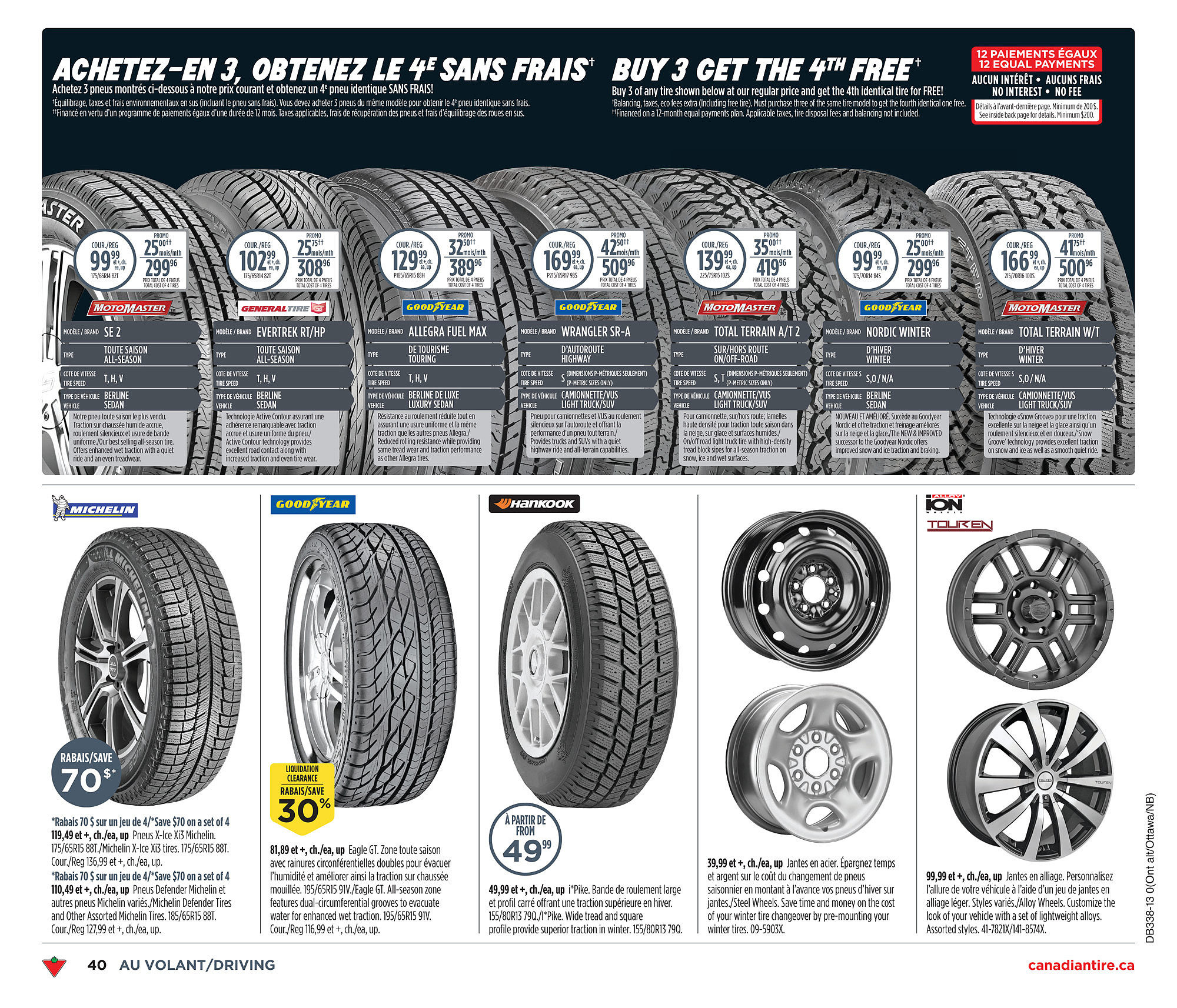 Canadian Tire Weekly Flyer Weekly Flyer Sep 12 19