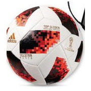 Adidas World Cup Top Glider Soccer Ball - $25.99 (35% off)