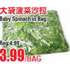Baby Spinach in Bag - $3.99/Bag