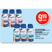 Glucerna Or Ensure Meal Replacement Shakes - $9.99
